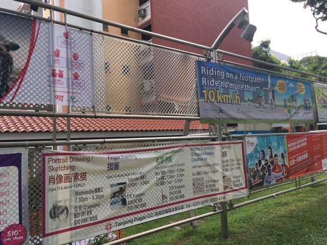 シンガポール広告