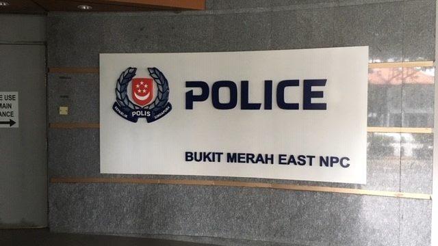 シンガポール警察